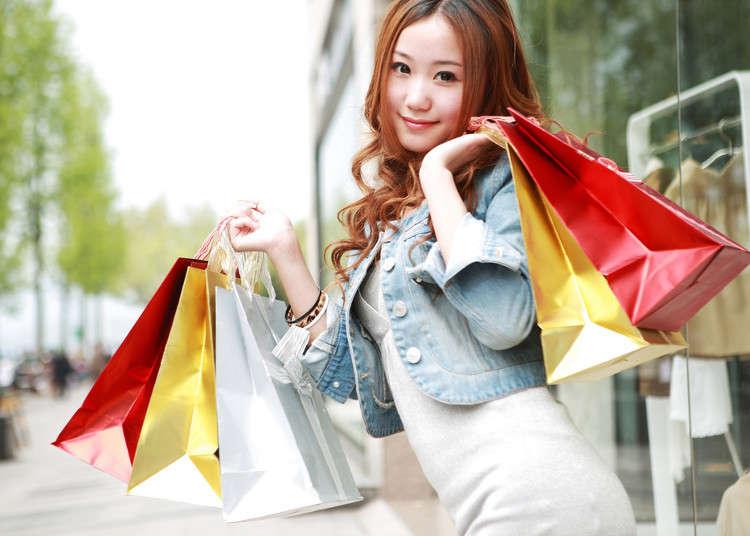 갖고 싶은 물건이 잔뜩! 쇼핑에 편리한 일본어 표현