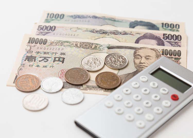 【出境】攜出相當於日幣100萬的金額