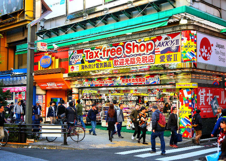 Japan's Tax Exemption System