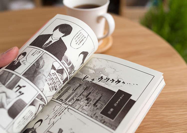 Manga (Komik)