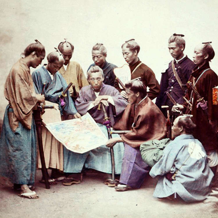A Quick Guide to Japanese History