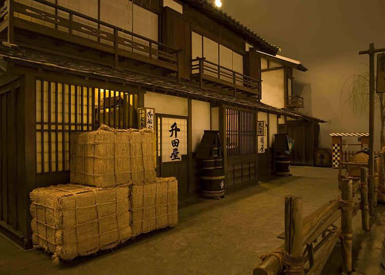 Muzium Fukagawa-Edo