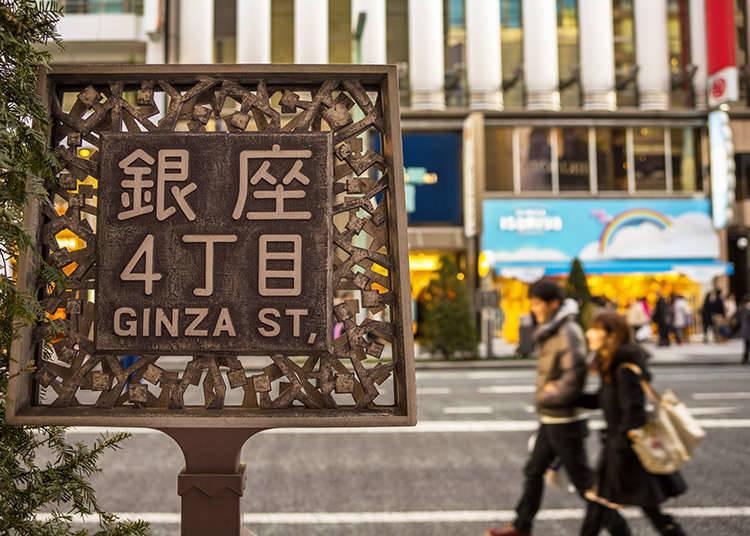 Berjalan-jalan di Ginza dan Tsukiji