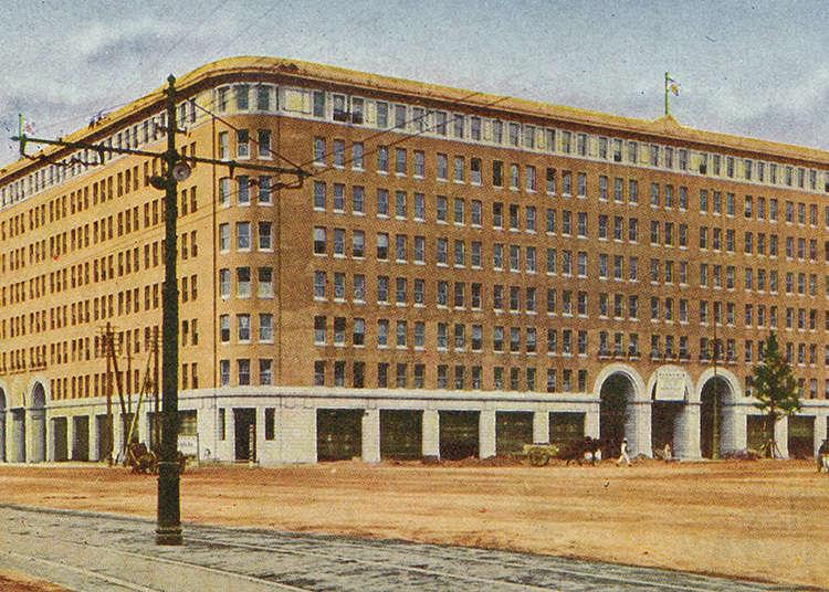 Marunouchi: a Business District
