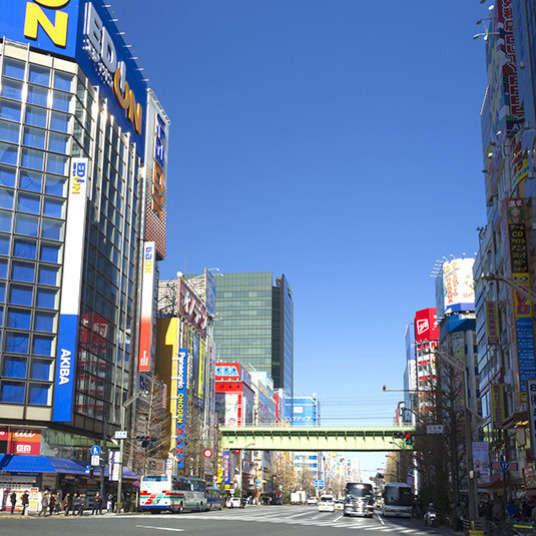Akihabara, dahulu dan sekarang