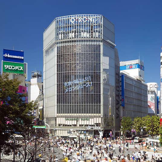 澀谷‧原宿的過去和現在
