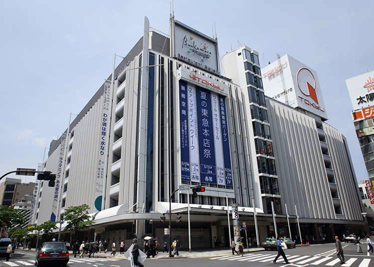 渋谷文化を盛り上げるファッションビル
