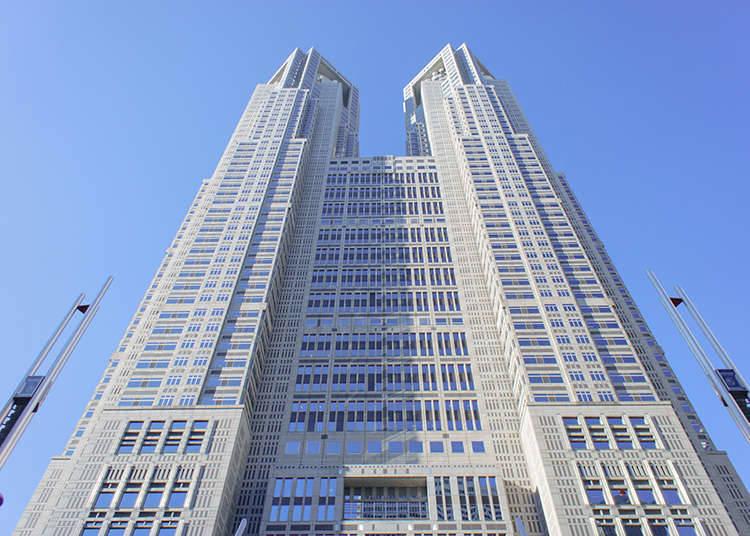 東京観光情報センター 都庁本部