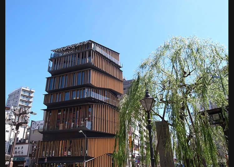 东京都台东区立浅草文化观光中心