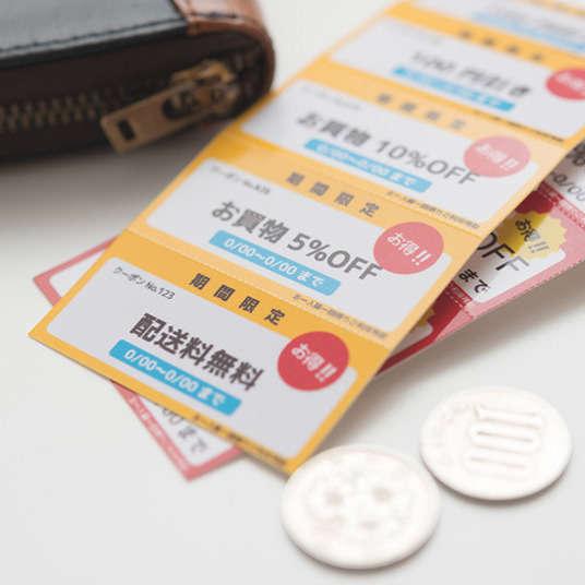 可以用在觀光景點和買伴手禮等的優惠券