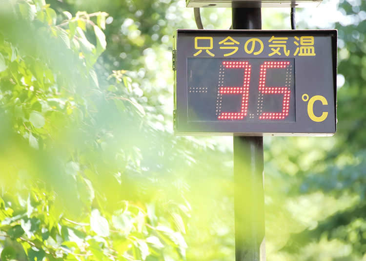 Humid summer in Japan