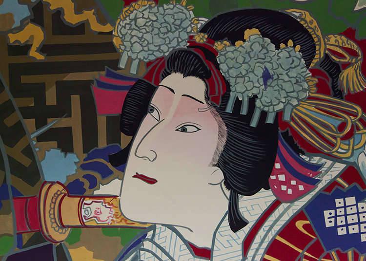 本來是由女性開始的歌舞伎