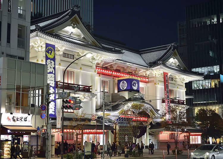 現代的「歌舞伎座」