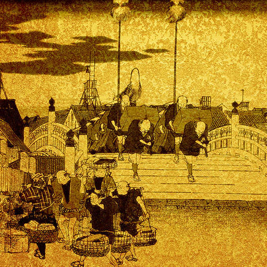 Ukiyo-e and Woodblock Prints: Pictures of a Floating World