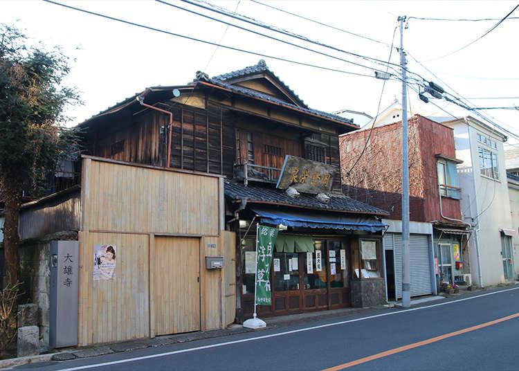 도쿄 대공습을 피해 재건된 가게