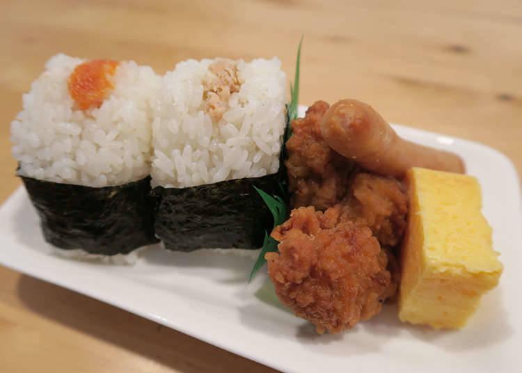 간단한 식사로는 주먹밥