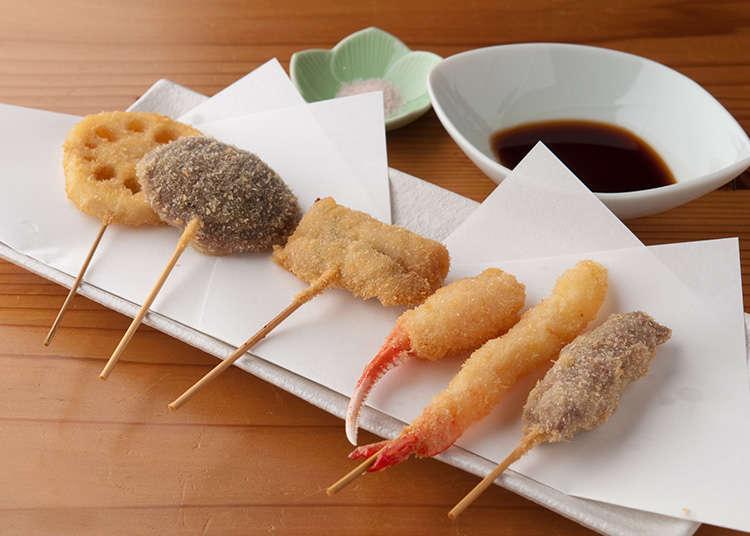 Kushiage and kushikatsu (fried meat and vegetables on skewers)