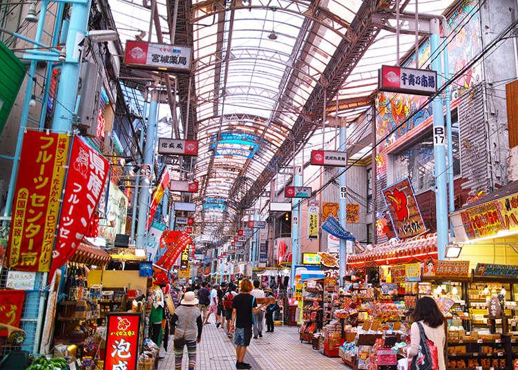 การยกเว้นภาษีสำหรับนักท่องเที่ยวต่างชาติที่มาญี่ปุ่น