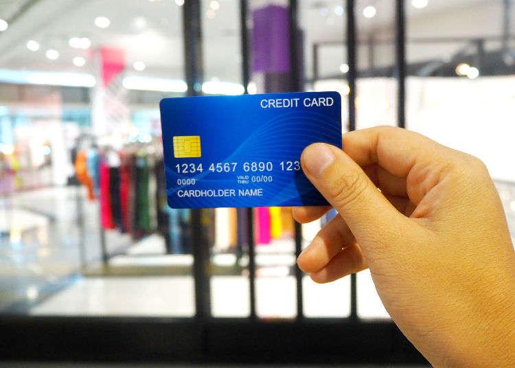 일본에서 신용카드를 사용할 때의 주의점과 사용 방법