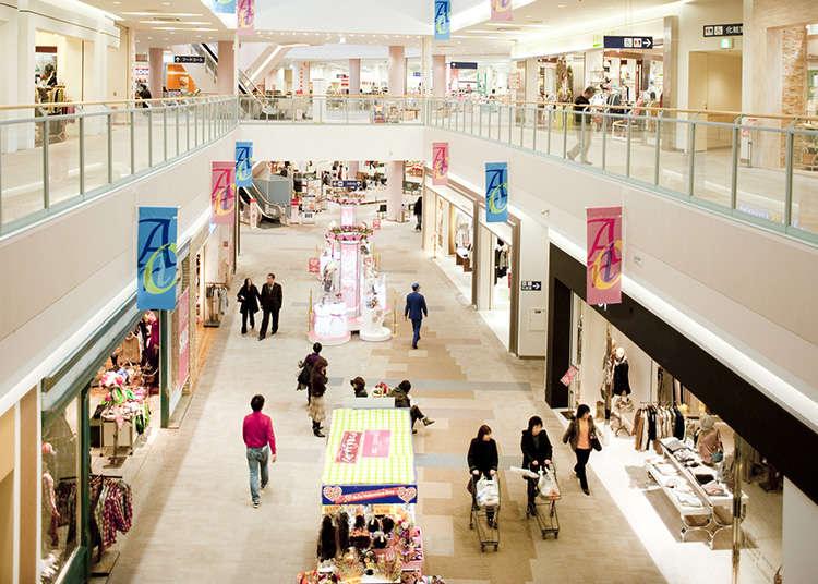 เอาท์เล็ตมอลล์ (Outlet Mall)