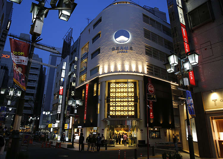 """BEAMS JAPAN"" Shinjuku kini dibuka!"