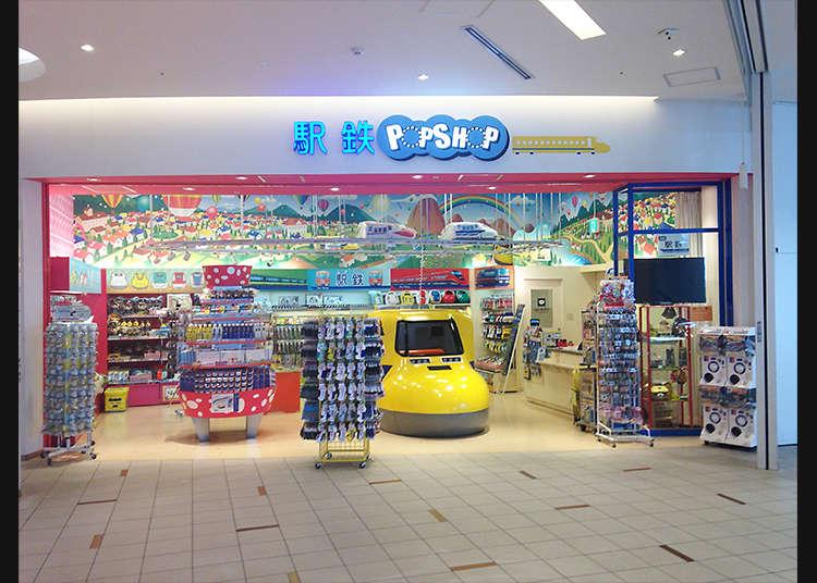 """Membeli barangan kereta api di """"Ekitetsu POP SHOP"""""""