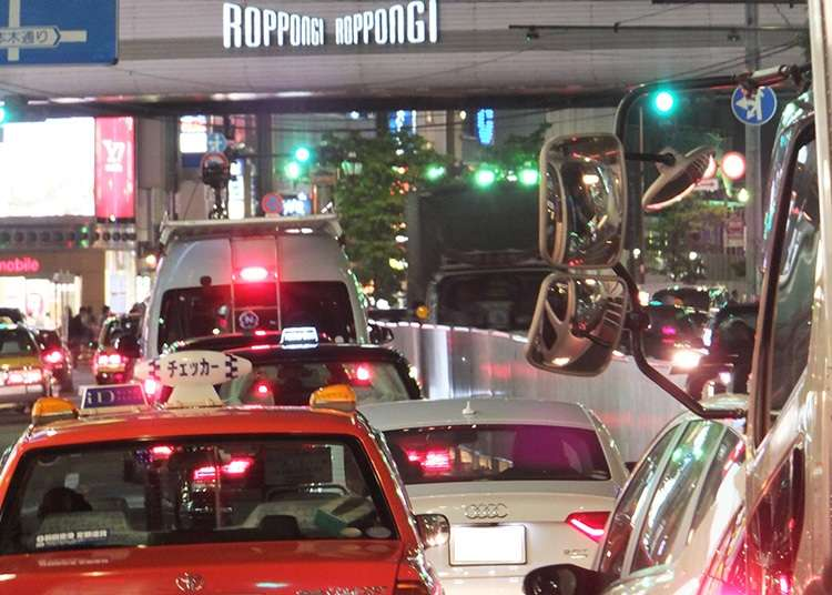 Let's Have Fun in Roppongi After 9 p.m.!