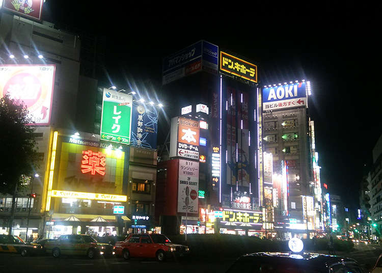 Where to Go in Ikebukuro After 9:00 p.m
