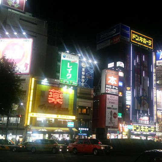 Lokasi di Ikebukuro yang Sangat Dinamis di Atas jam 21.00