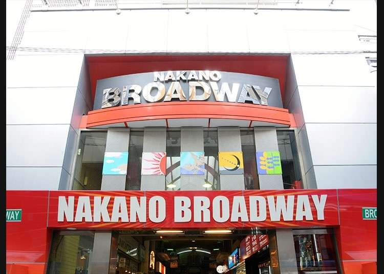 Nakano Broadway where you can get everything