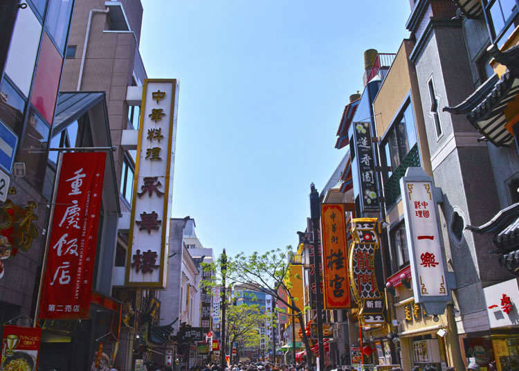 在日本可以吃到餃子的地方