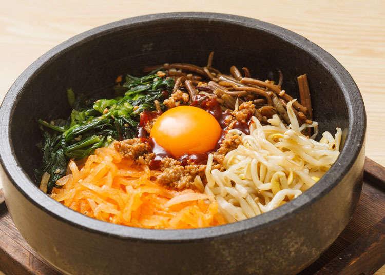 韓式拌飯的特色