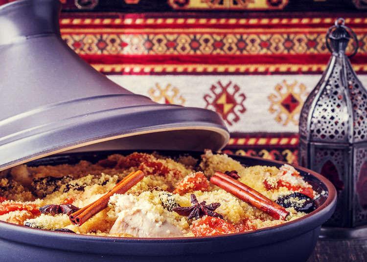 如果要在日本吃摩洛哥・非洲料理