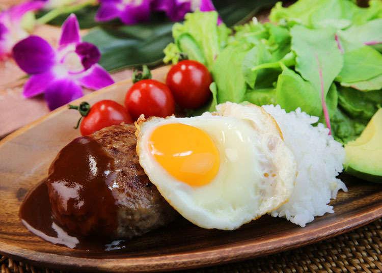 夏威夷米飯堡