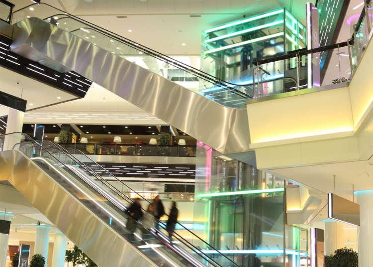 Sejarah pusat beli-belah di Jepun