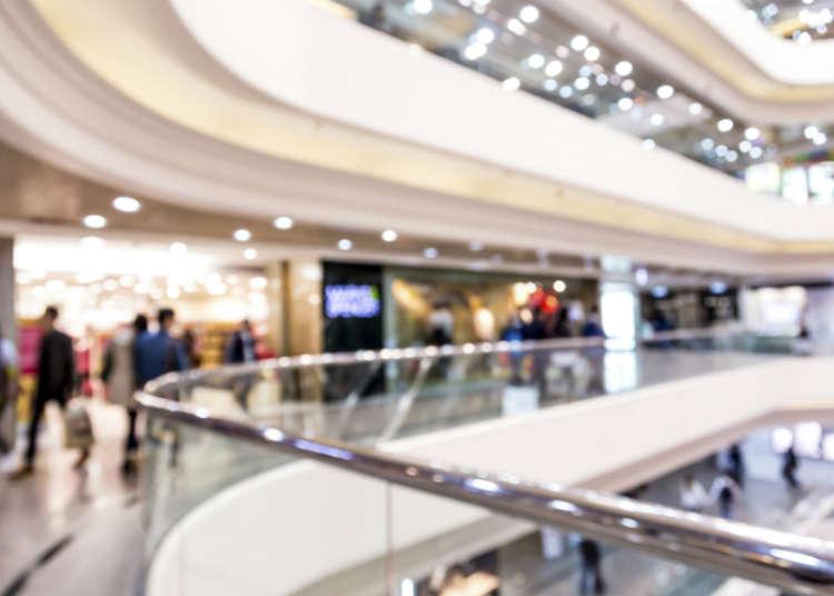 Contoh pusat beli-belah