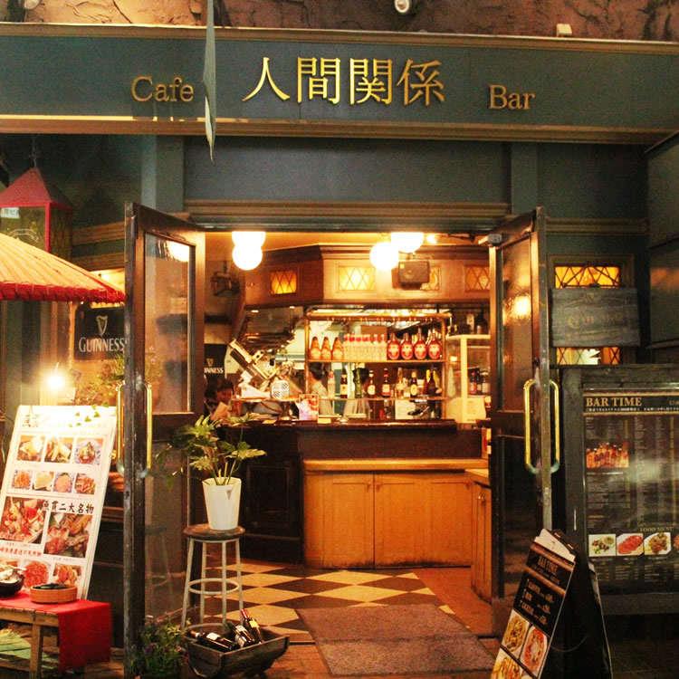 晚上9点以后也可欢度时光!的涩谷景点