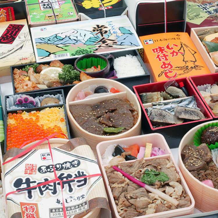 Ekiben: The Train Station Bento Box