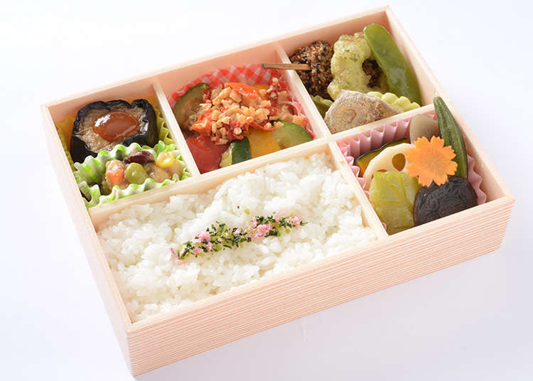 Can People With Special Dietary Considerations Eat Ekiben?