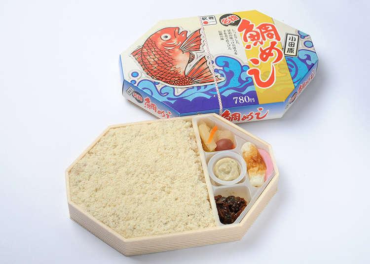 在日本體驗在電車吃午餐!