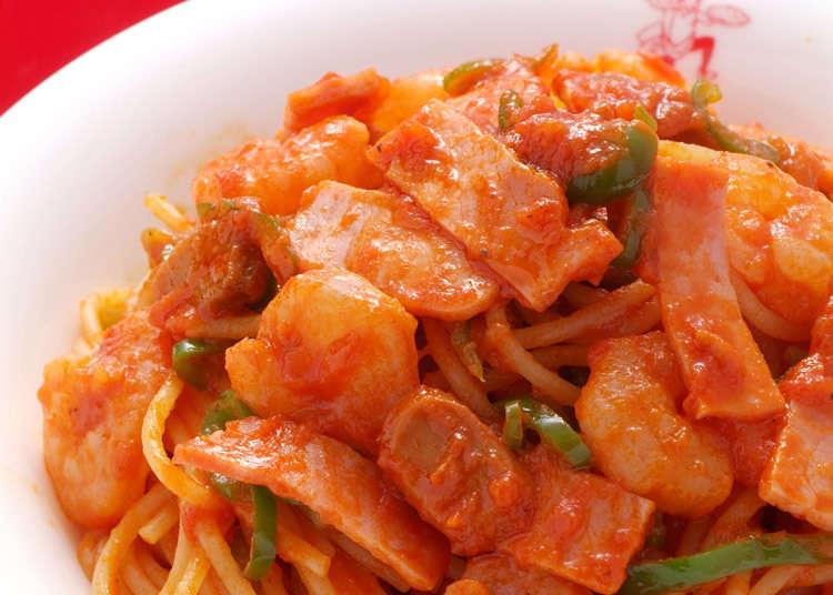 毎日食べたくなるイタリア・ママの味