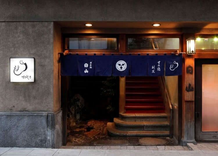 ห้องส่วนตัวเเบบญีปุ่นเเท้ๆ กับอาหารจากสุดยอดเนื้อวากิวเลิศรส