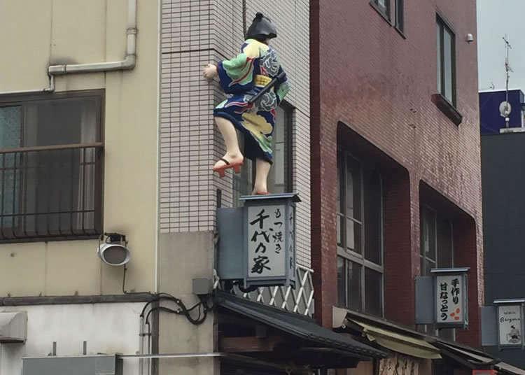 回到江戶時代的東京尋找日本的羅賓漢