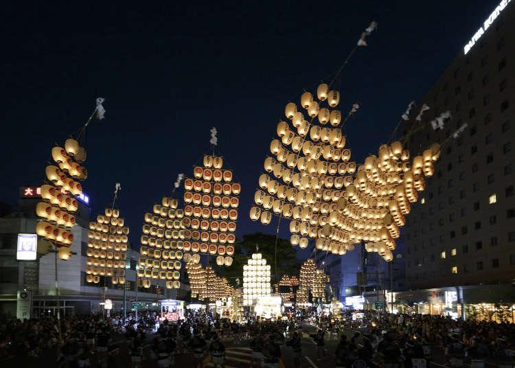 观光EXPO日本 JAPAN NIGHT