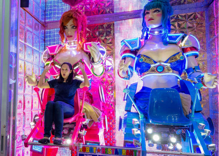 A Robot's Home? In the Neon Heart of Shinjuku!