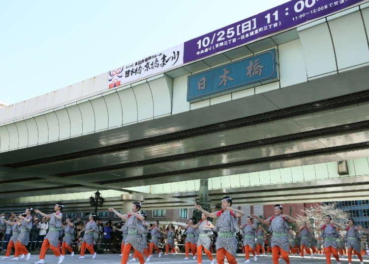 제44회 니혼바시・교바시 마쓰리(축제)