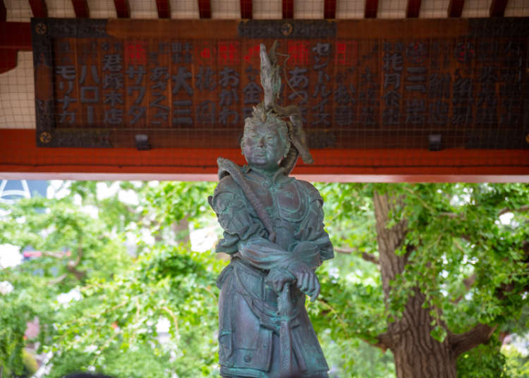 The Sound of Senso-ji