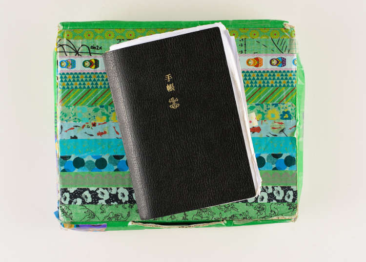 Hobonichi Techo: The 2017 Lineup of Japan's Fun and Fashionable Daily Planner