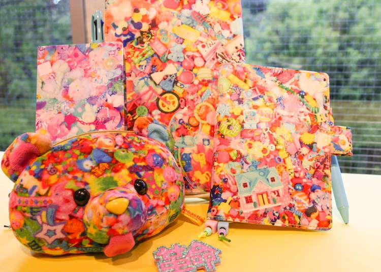 Masuda Sebastian: Colorful and Kawaii