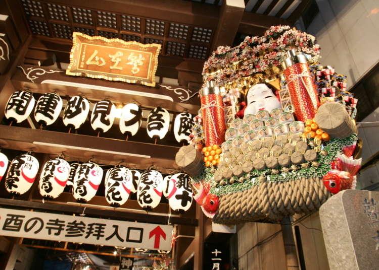 豐富多彩的東京11月份的活動